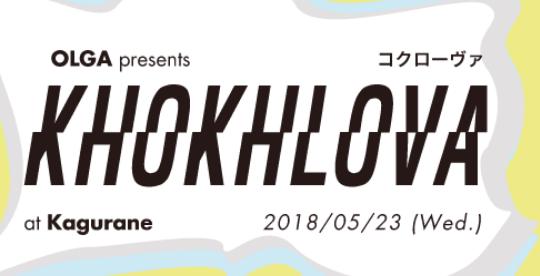 スクリーンショット 2018-05-16 22.40.32