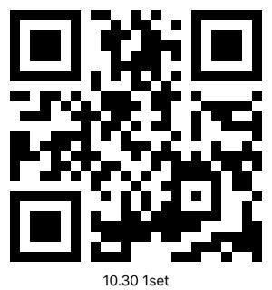 8640802526978
