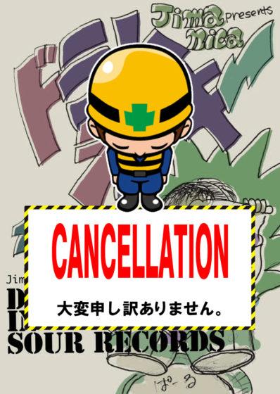 DrumJocky_cancel