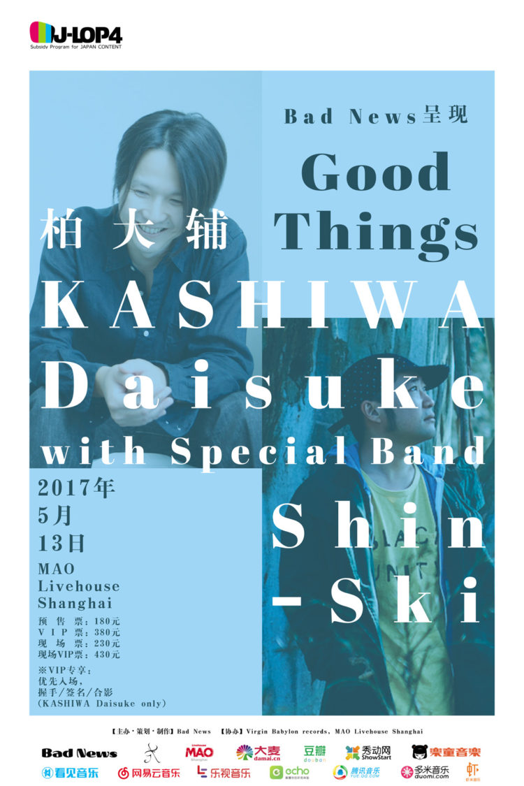 GT2_KASHIWA_Daisuke_Shin-Ski_1024