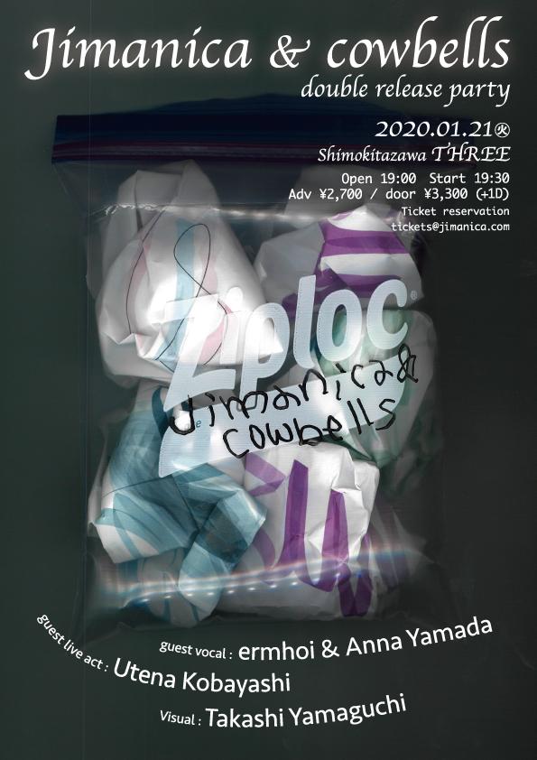 Jimanica_200121