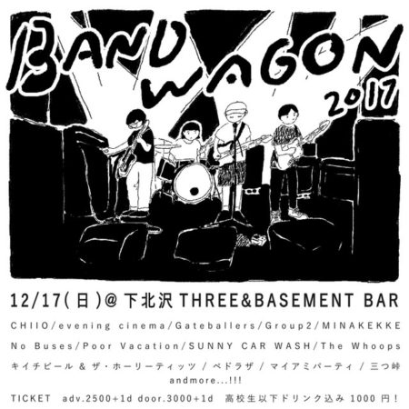 bandwagon2017_flyer_1030_fixw_640_hq