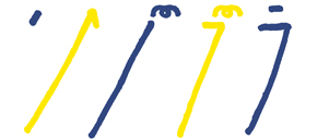 rhizobra_logo